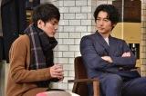ドラマ『今からあなたを脅迫します』の新キャストに決定した間宮祥太朗(左)(C)日本テレビ