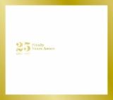 安室奈美恵ベストアルバム『Finally』(11月8日発売)