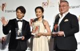 『第1回 フランチャコルタ イタリアアワード』に選出された(左から)中川晃教、鈴木保奈美、徳岡邦夫氏