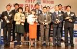 『2017 第30回 小学館DIMEトレンド大賞』授賞式の模様 (C)ORICON NewS inc.