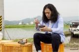 『これが無いなら来なかった〜又吉直樹の福島県〜』場面写真