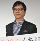 映画『火花』の試写会舞台あいさつに出席した板尾創路監督 (C)ORICON NewS inc.
