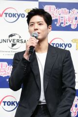 12月24日に日本でファンミーティングを開催するパグ・ボゴム