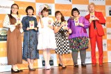 ジェイフロンティア『酵水素328選』PRイベントに出席した(左から)たんぽぽ、はるな愛、渡部絵美、メイプル超合金 (C)ORICON NewS inc.