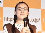 ジェイフロンティア『酵水素328選』PRイベントに出席したたんぽぽ・白鳥久美子 (C)ORICON NewS inc.