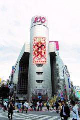 11月23日からSHIBUYA109シリンダーにBTSが登場(写真はイメージ)