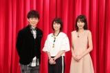 『2017FNS歌謡祭』のMCを務める(左から)渡部建、森高千里、加藤綾子 (C)フジテレビ