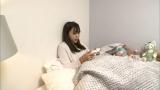 11月17日放送、『金曜★ロンドンハーツ』藤田ニコルが自宅公開(C)テレビ朝日