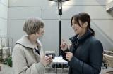 WOWOW『連続ドラマW 名刺ゲーム』(12月2日スタート)場面写真(C)WOWOW