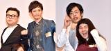 『M-1グランプリ2017』決勝に進出する(左から)とろサーモン、ゆにばーす (C)ORICON NewS inc.
