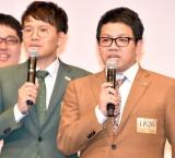 『M-1グランプリ2017』決勝に進出するミキ (C)ORICON NewS inc.