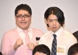 『M-1グランプリ2017』決勝に進出するマヂカルラブリー (C)ORICON NewS inc.