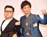 『M-1グランプリ2017』決勝に進出するとろサーモン (C)ORICON NewS inc.