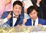 『M-1グランプリ2017』決勝に進出する和牛 (C)ORICON NewS inc.