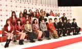 『第68回NHK紅白歌合戦』の出場歌手発表会見より (C)ORICON NewS inc.