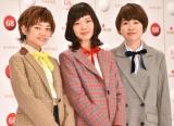 『第68回NHK紅白歌合戦』に出場が決まったSHISHAMO(左から)松岡彩、宮崎朝子、吉川美冴貴(C)ORICON NewS inc.