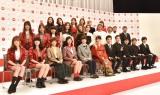『第68回NHK紅白歌合戦』の出場歌手が発表 (C)ORICON NewS inc.