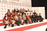 『第68回NHK紅白歌合戦』出場歌手発表会見 (C)ORICON NewS inc.