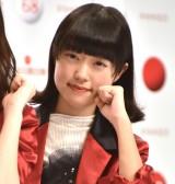 『第68回NHK紅白歌合戦』に出場が決まったLittle Glee Monster・アサヒ (C)ORICON NewS inc.
