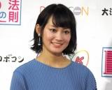 Princeの岸優太と初共演する吉本実憂 (C)ORICON NewS inc.