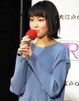 NHKドラマ『大江戸ロボコン』の試写会に出席した吉本実憂 (C)ORICON NewS inc.