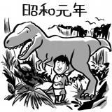 『のれんをくぐると、佐藤二朗』 挿絵