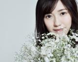 AKB48卒業直前の12月20日に初アルバムをリリースする渡辺麻友