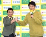 『レモンサワーフェスティバル2017in中目黒』の乾杯式に参加したかまいたち (C)ORICON NewS inc.