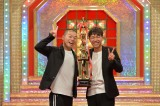 『平成29年度 NHK新人お笑い大賞』の大賞に輝いたアキナ(C)NHK