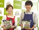 (左から)高橋真麻、渡部建 (C)ORICON NewS inc.