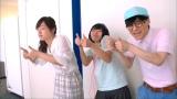 30日放送の日本テレビ系『人生が変わる1分間の深イイ話×しゃべくり007合体SP』でにゃんこスターの私生活に密着 (C)日本テレビ
