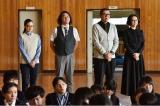 日本テレビ系連続ドラマ『先に生まれただけの僕』第4話場面カット (C)日本テレビ