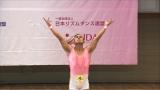 TBS『炎の体育会TVSP』で放送されるオードリーの春日俊彰が出場したエアロビクス南関東大会の模様 (C)TBS