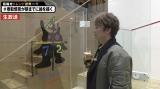藤田社長の別荘に「感謝の絵」を描いた香取慎吾(C)AbemaTV