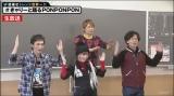 きゃりーぱみゅぱみゅのダンスに挑戦(C)AbemaTV