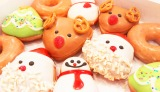 『Holly Jolly Holiday Dozen(ホリー ジョリー ホリデー ダズン)/12個セット』(税込2000円)(C)oricon ME inc.