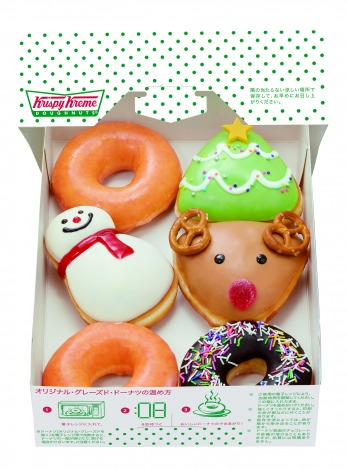 『Holly Jolly Holiday box(ホリー ジョリー ホリデー ボックス)/6個セット』(税込1140円)