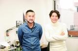 「三度の飯より好き」というジャズを題材にしたマンガ『BLUE GIANT』の作家・石塚真一氏と対談も