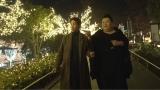 テレビ朝日系『夜の巷を徘徊する』大泉洋がゲスト出演。11月23日&30日の2週にわたって放送(C)テレビ朝日