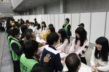 来年1月の『第3回AKB48グループドラフト会議』候補者が握手会初参加(C)AKS