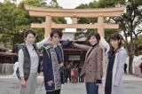 ロンブー淳、神社巡り特番が第4弾