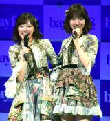 同期のまゆゆきりんコンビ=『bayfm MEETS AKB48 12th stage〜君がしてくれたこと〜』公開録音 (C)ORICON NewS inc.