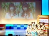 セーラー服写真をネタにされた柏木由紀=bayfmの恒例イベント『bayfm MEETS AKB48 12th stage〜君がしてくれたこと〜』公開録音