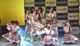 bayfmの恒例イベント『bayfm MEETS AKB48 12th stage〜君がしてくれたこと〜』公開録音に出演したAKB48