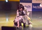 bayfmの恒例イベント『bayfm MEETS AKB48 12th stage〜君がしてくれたこと〜』公開録音に出演したAKB48渡辺麻友 (C)ORICON NewS inc.