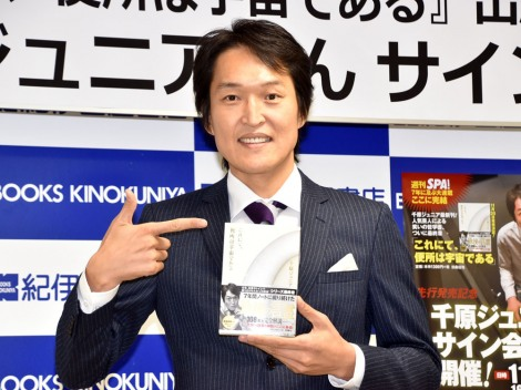 https://contents.oricon.co.jp/upimg/news/20171120/2100791_201711200165459001511145249c.jpg