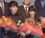 第9回TAMA映画賞の授賞式に参加した(左から)間宮祥太朗、土屋太鳳 (C)ORICON NewS inc.
