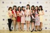 『FRESH CAMPUS CONTEST 2017』ミス部門の受賞者たち(左から5番目・大脇有紗さん)