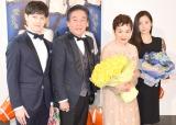ミュージカル『リトル・ナイト・ミュージック』の製作発表記者会見に出席した(左から)ウエンツ瑛士、風間杜夫、大竹しのぶ、蓮佛美沙子 (C)ORICON NewS inc.