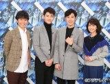 11月26日放送、フジテレビ系『Love music』東方神起(中央)が初登場